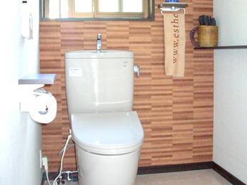 暗かったトイレも開口部を設けたことにより明るくなりました。
