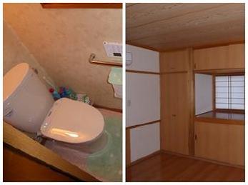 和室とトイレをリニューアル!