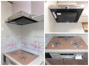 機能的ですっきりとしたデザインの可愛らしいキッチンへ