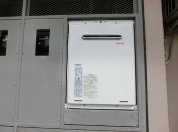 マンション給湯器の交換工事